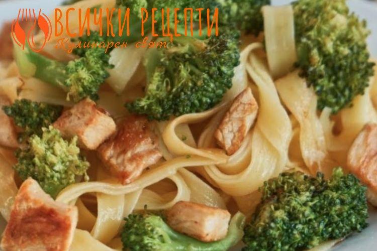 Талиатели с пиле и зеленчуци