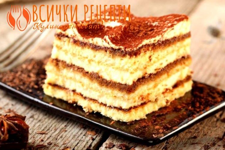 Бисквитена торта с домашен крем и сметана