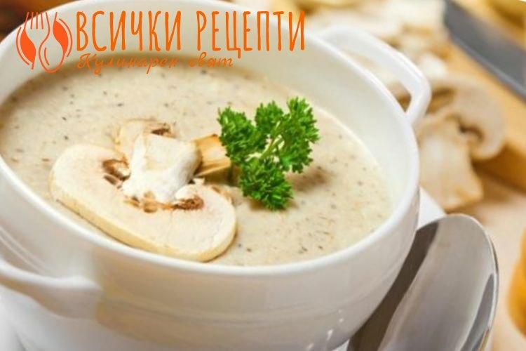 gybena-krem-supa